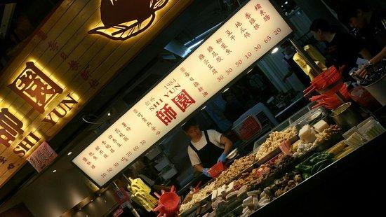 Lao Pai Shi Yuan Friend Chicken Pieces Photo