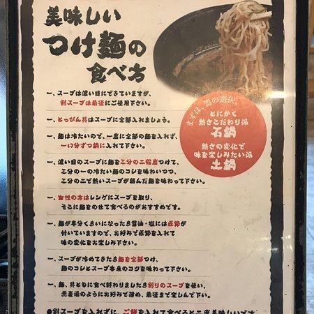 Foto de Torayoshi