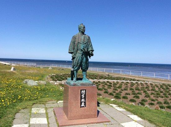 間宮林蔵の銅像もありました - Picture of Soya Misaki, Wakkanai ...