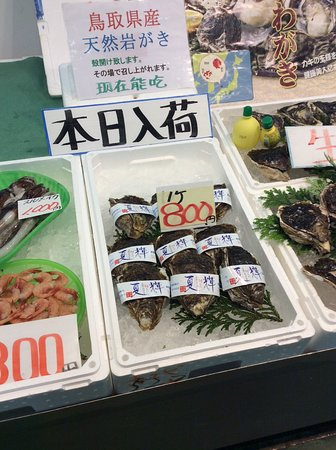 Sakai Minato Fish Center: 今日から新物入荷。美味かった〜!高いだけのことはあります。