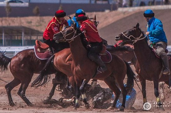 WORLD NOMAD GAMES TOUR