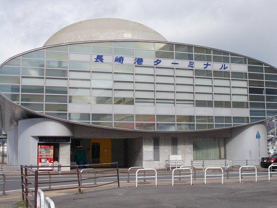 Nagasaki Kisen