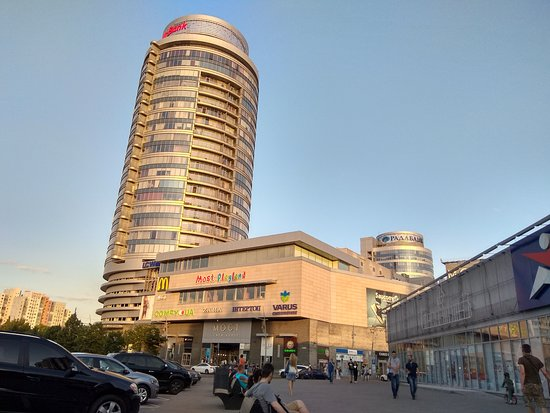 Most-City Center Shopping and Entertainment Сenter