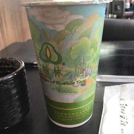 翰林茶館照片