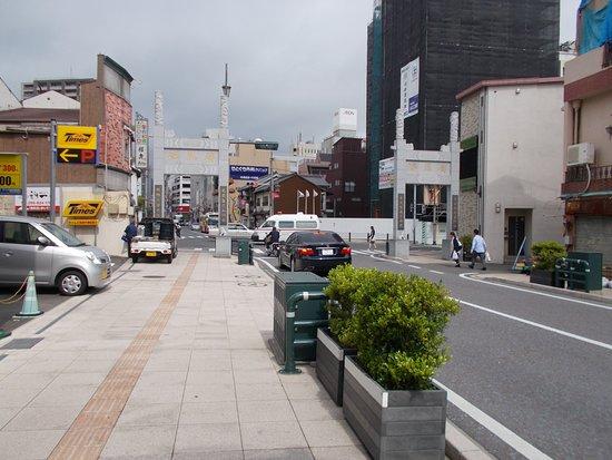 Tojin Yashiki Symbol Gate