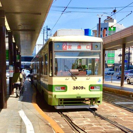 Hiroshima Electric Railway ภาพถ่าย
