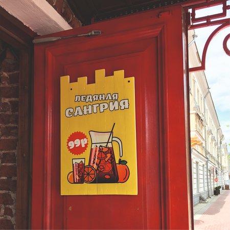 Bar Kalinin: Встречаем лето!
