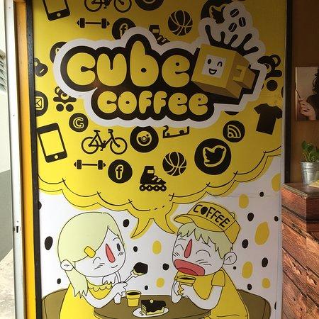 写真Cube Coffee Tanjung Tokong Caltex枚