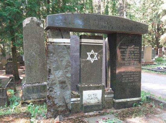 Jewish Cemetery of Vilnius