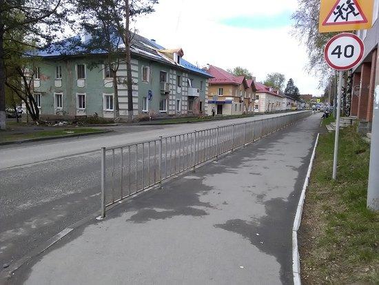 Nizhnyaya Tura Φωτογραφία