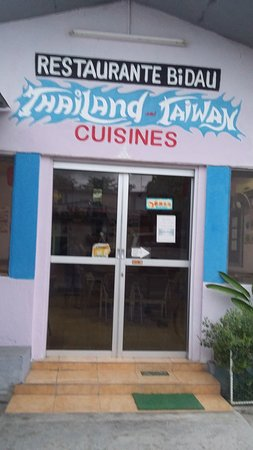 Restaurant Bidau Thailand and Taiwan Food: 餐廳招牌