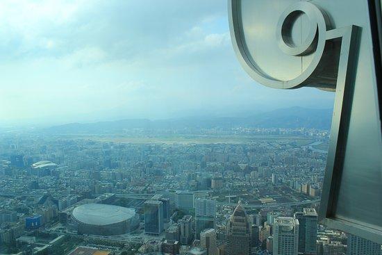 ตึกไทเป 101: Just one of the cool views from the top.