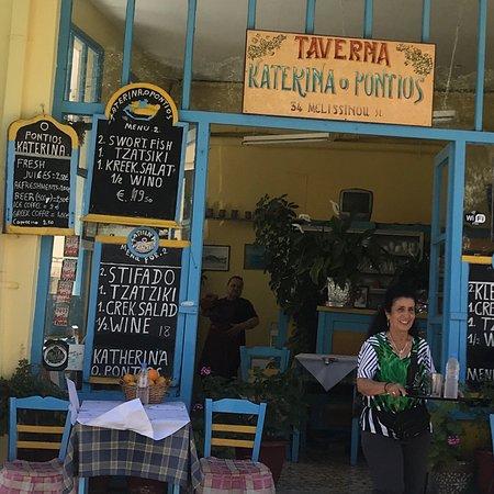 Taverna Katerina o Pontios Image