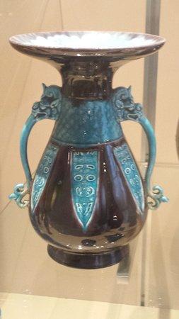 Musée Théodore Deck et des Pays du Florival: Vase