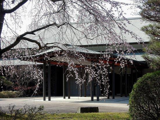 Jingu Art Museum: 休館だった美術館