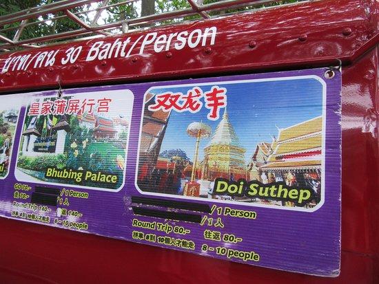 Wat Phra That Doi Suthep: Red truck to Wat Phra Doi Suthep, Chiang Mai, Thailand