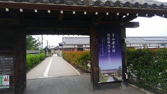 Aoyama Historical Village ภาพถ่าย