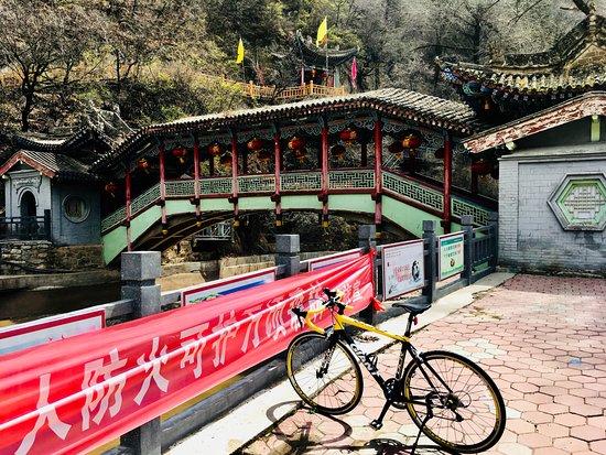 Yuzhong County, China: 东山东山东山东山东山
