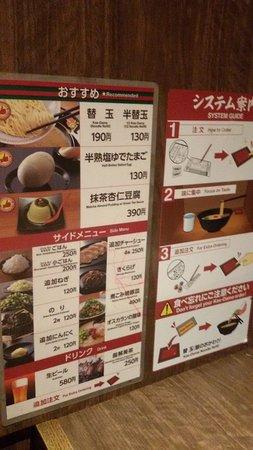 Ichiran Shinjuku Central East Entrance : daftar menu di meja