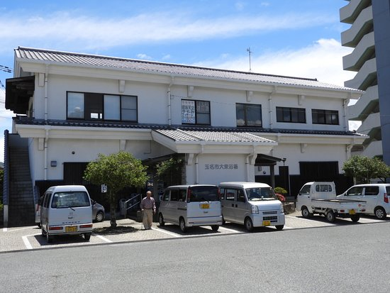 Tamana, Japón: 玉の湯の外観。駐車場は広めです。