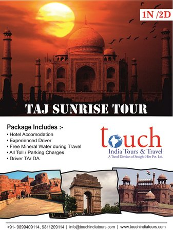 Touch India Tours And Travel: Our  Guest Loves this Tour