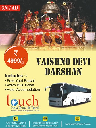 Touch India Tours And Travel: Jai Mata Di