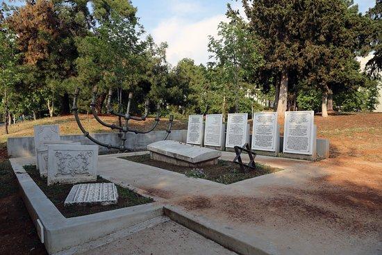 Aristotele University of Thessaloniki Library