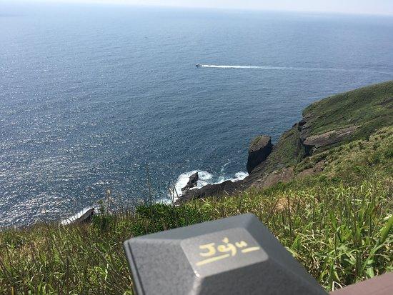 写真Udo Island Lighthouse Park枚