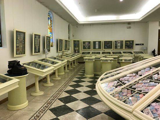 The Nbu Museum of Money