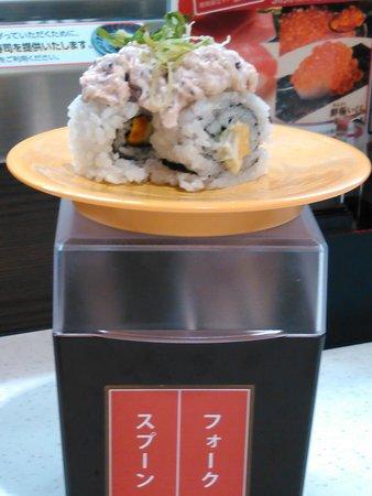Kappa Sushi Zushi: 2018.5.31(木)☁☔サラダ・ロール🎵税込108円😋