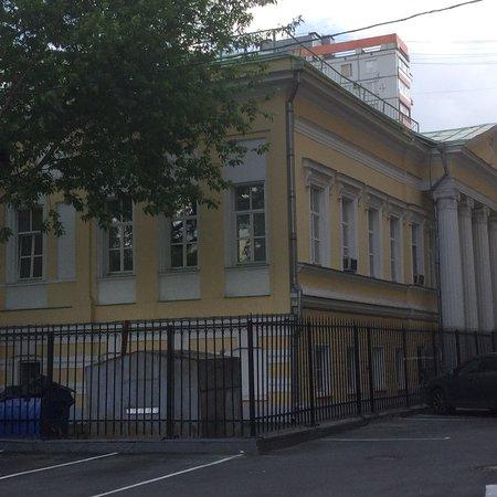Chambers of Boyar Matyushkin