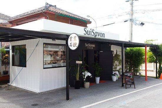 SuiSavon Shuri Soap Tonokura Honten Gallery Shop
