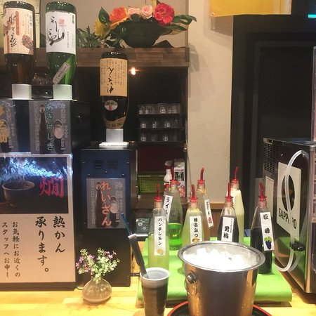 Yumeoiso Photo