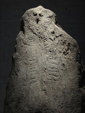 Hauterive, Suiza: Neolithic menhir