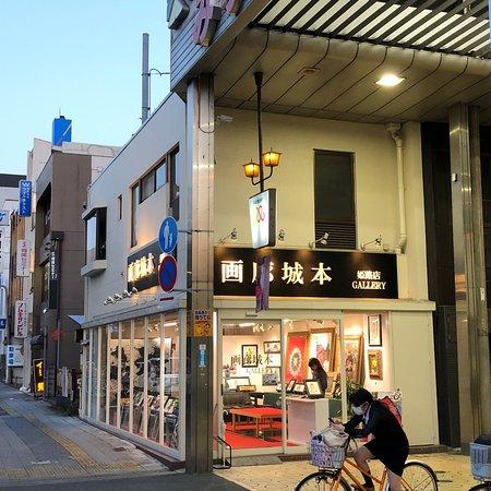 Gallery Shiromoto Himeji