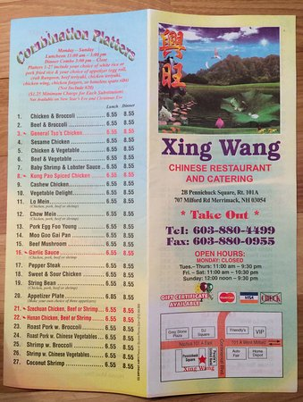 Xing Wang : menu with phone #