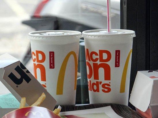 McDonald's: the food