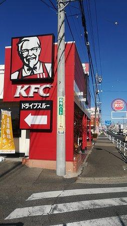Kentucky Fried Chicken Seto: 料理と風景