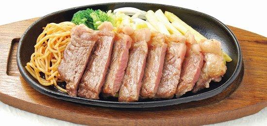 Saikayamachi Cafe 29 : サーロインステーキ定食
