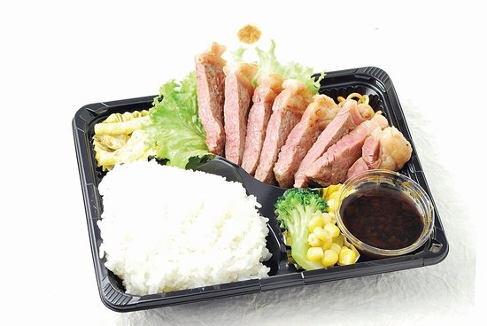Saikayamachi Cafe 29 : サーロインステーキ弁当