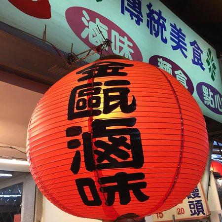 Jinou Luwei Dianxin Dawang Foto