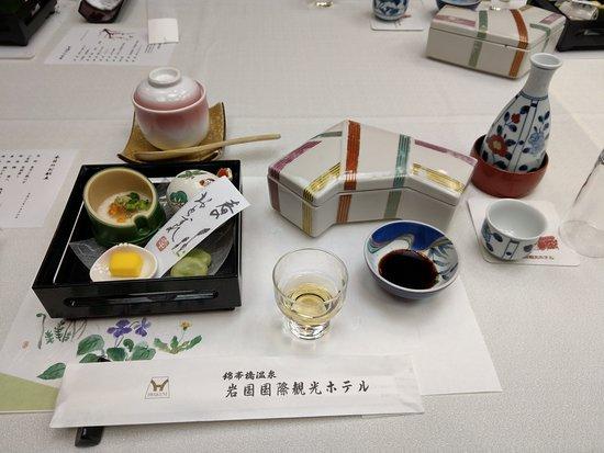 Iwakuni Kokusai Kanko Hotel: 晚餐