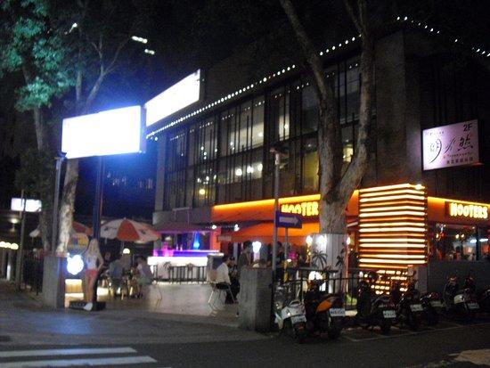 Hooters Taipei照片