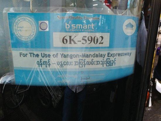 JJ Express: b' Smart technology