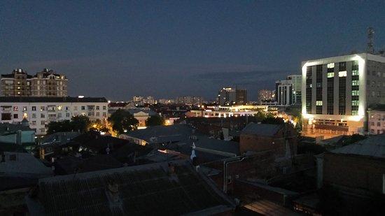 Ekaterinodar: Вид с балкона