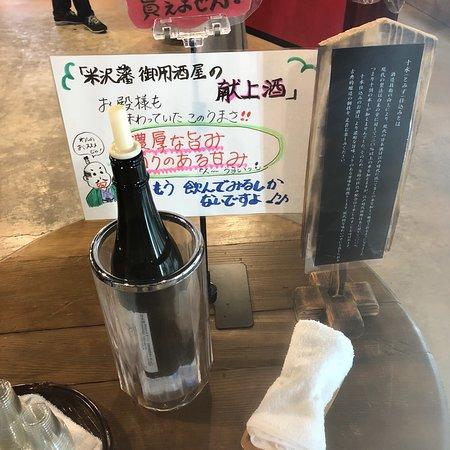 Toko no Sakagura Foto