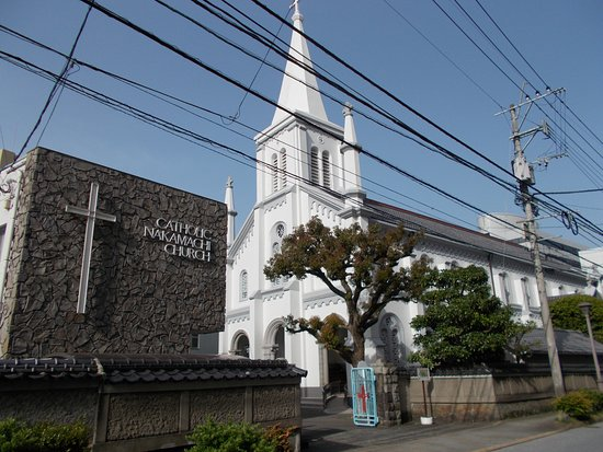 Catholic Nakamachi Church