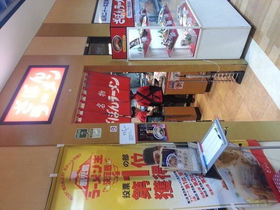 Ảnh về Zabon ramen Kagoshima central station branch