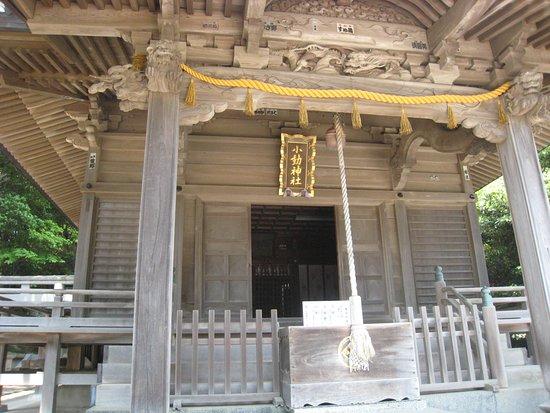 Koyurugi Shrine: 神社正面