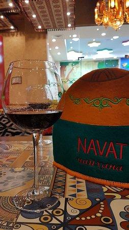 Navat ภาพถ่าย
